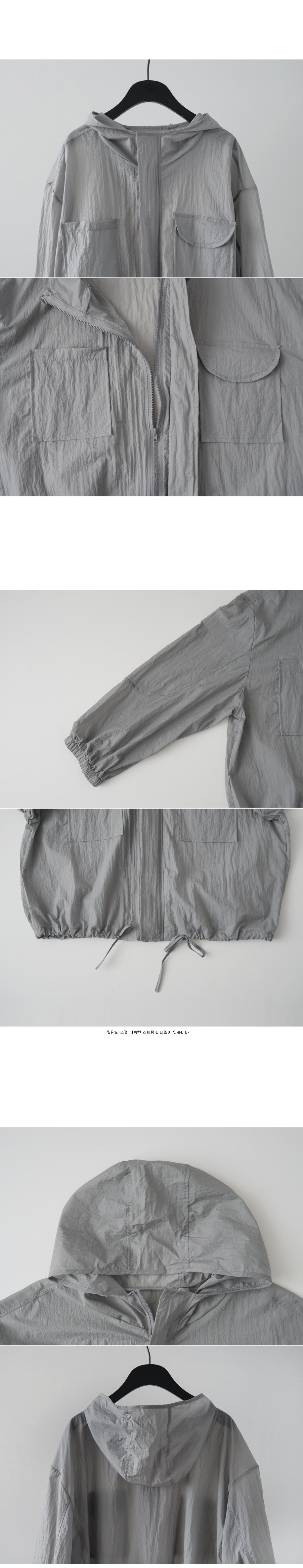 crispy texture short jumper
