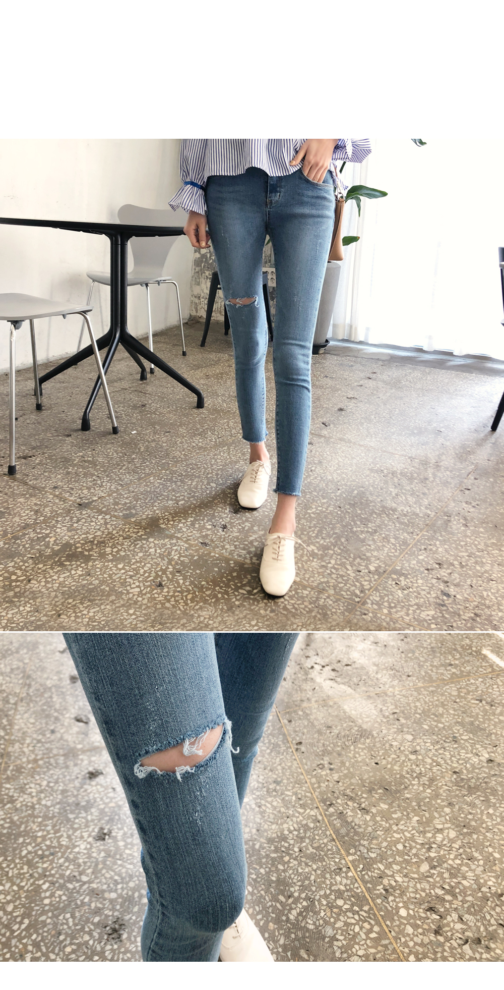 Mower Slim Denim Pants