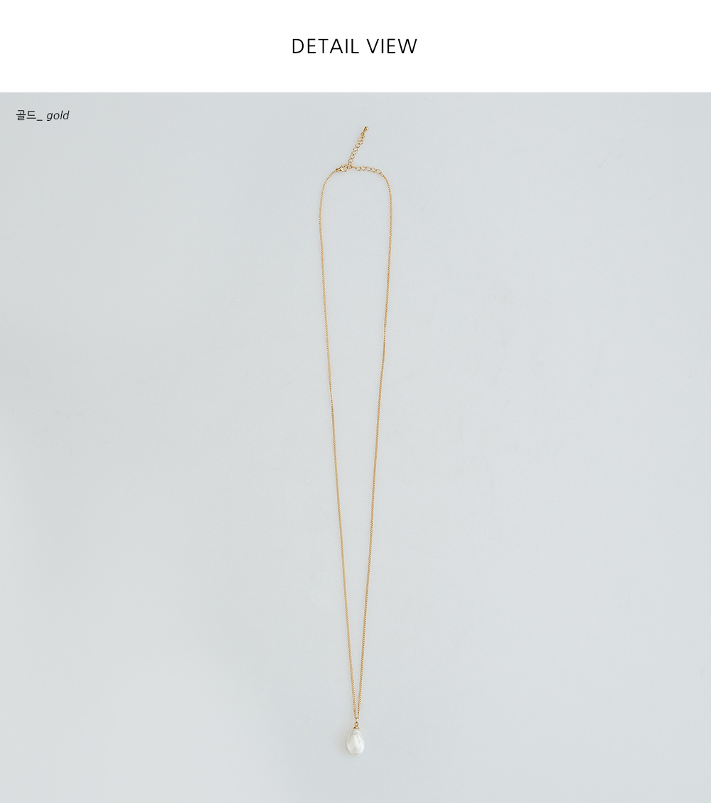 drop pearl long necklace
