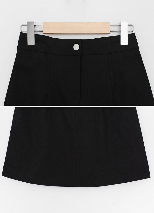 Herman Mini Skirt
