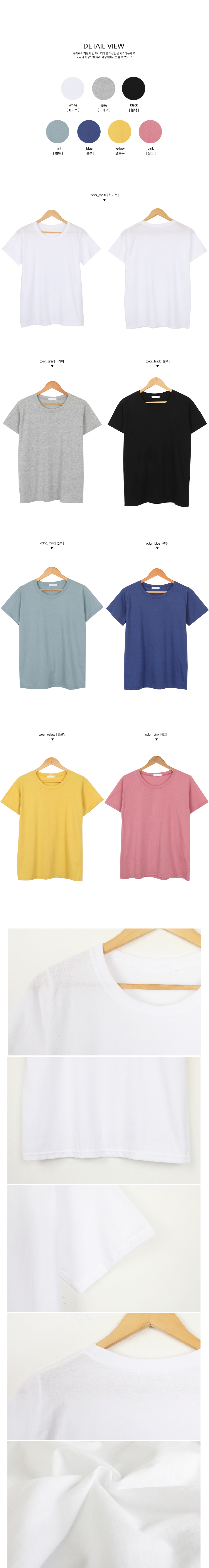 (1 + 1 plan special price) Basic round short sleeve