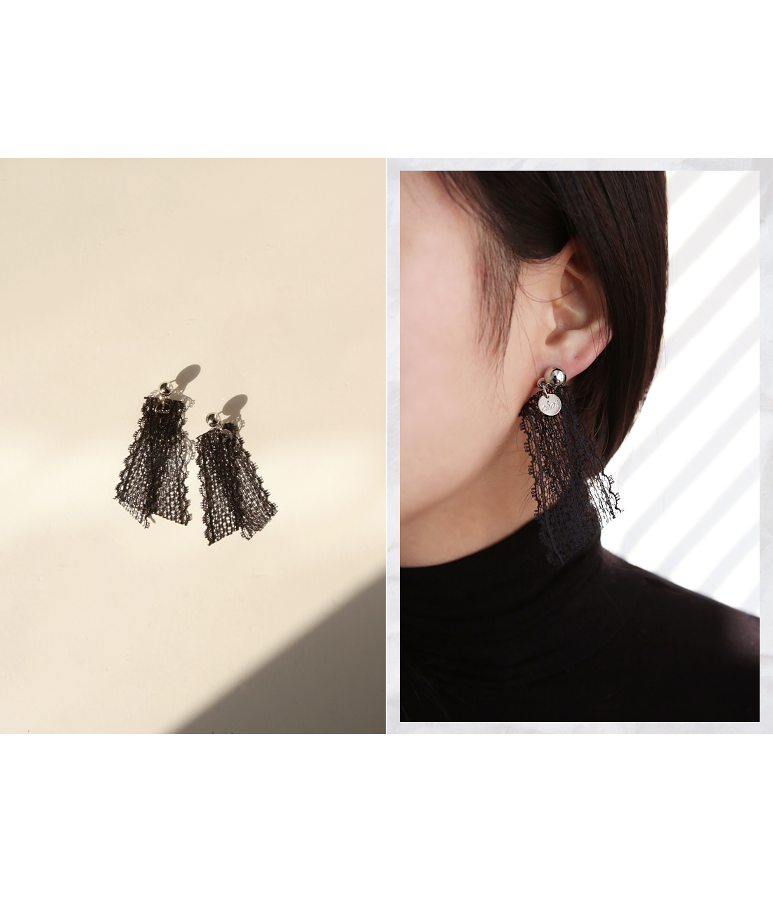 LACE FABRIC PENDANT EARRING