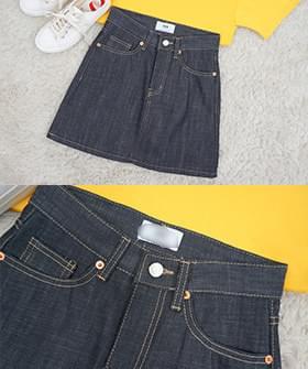 韓國空運 - Raw A Line Skirt 裙子