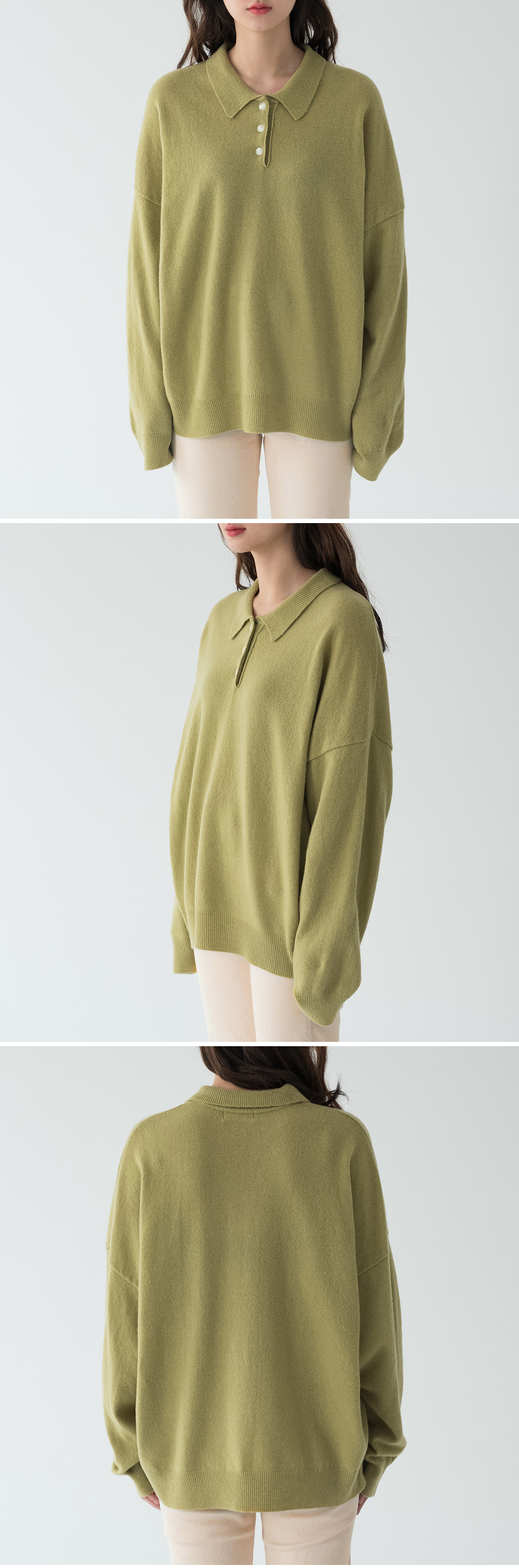 over collar neck wool knit