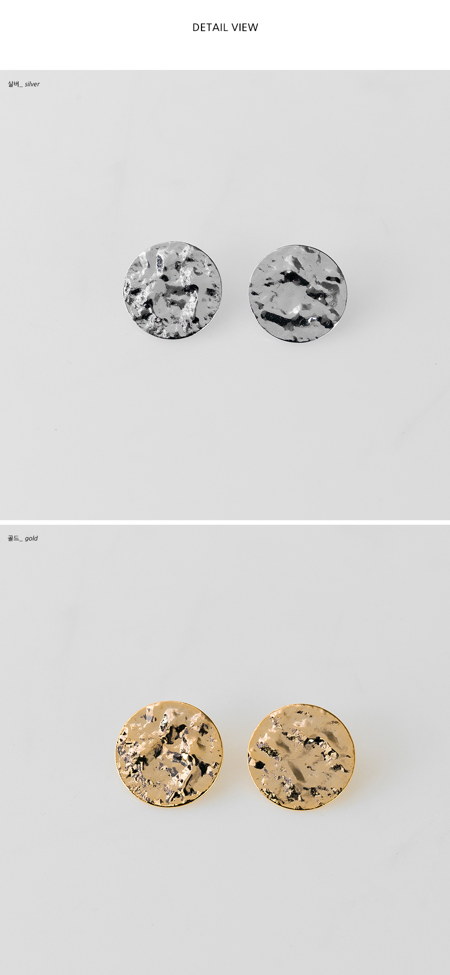 bold mood circle earring