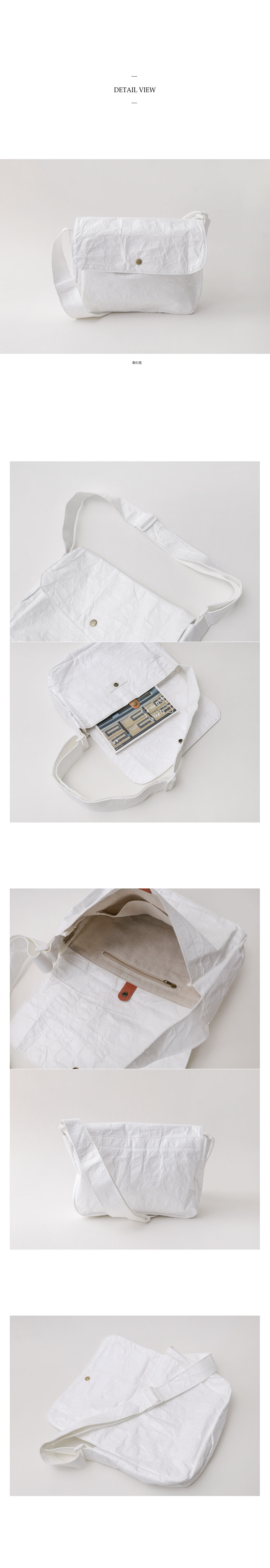 off-white casual cross bag