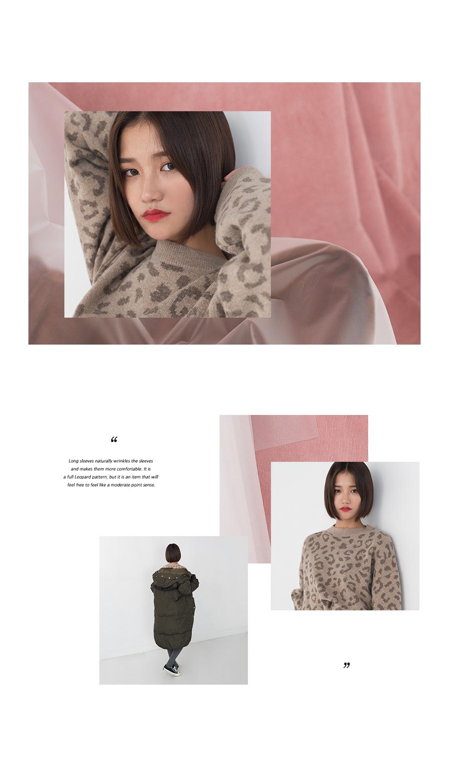 loose fit leopard wool knit