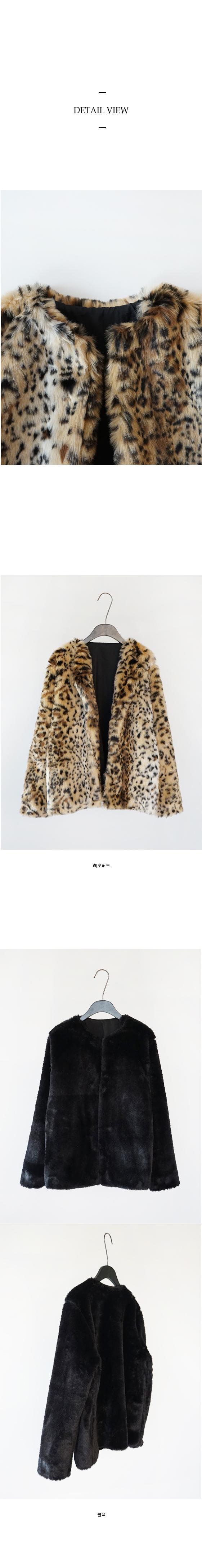 non-collar fur jacket (2colors)