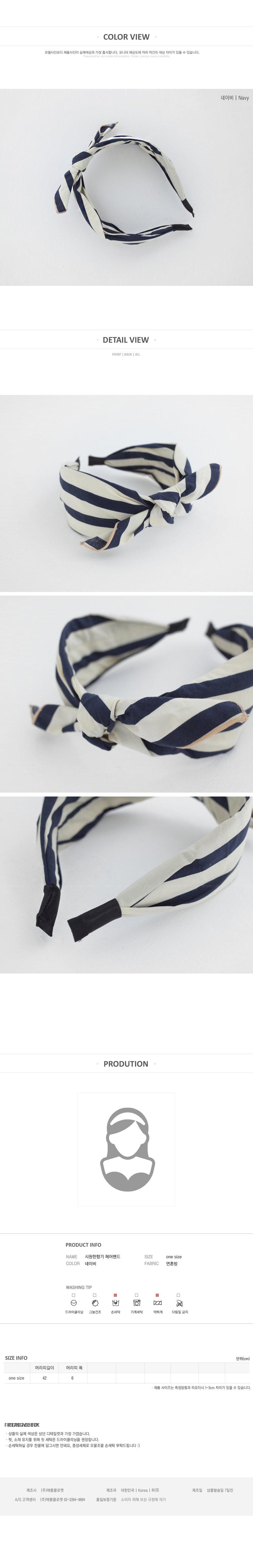 Cool scent hair band