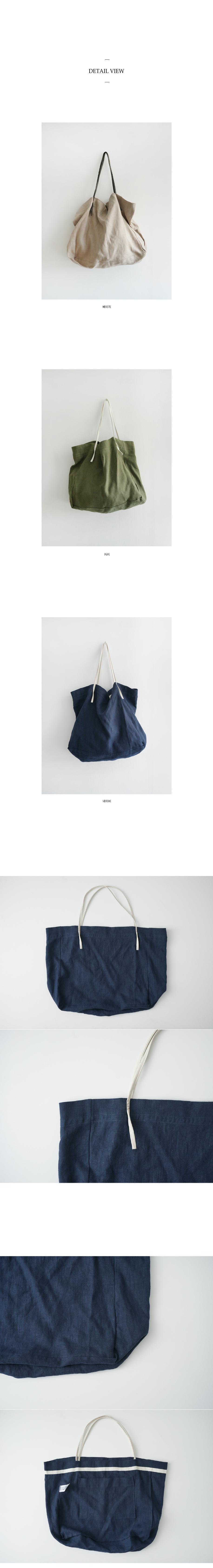 ramie raw shoulder bag