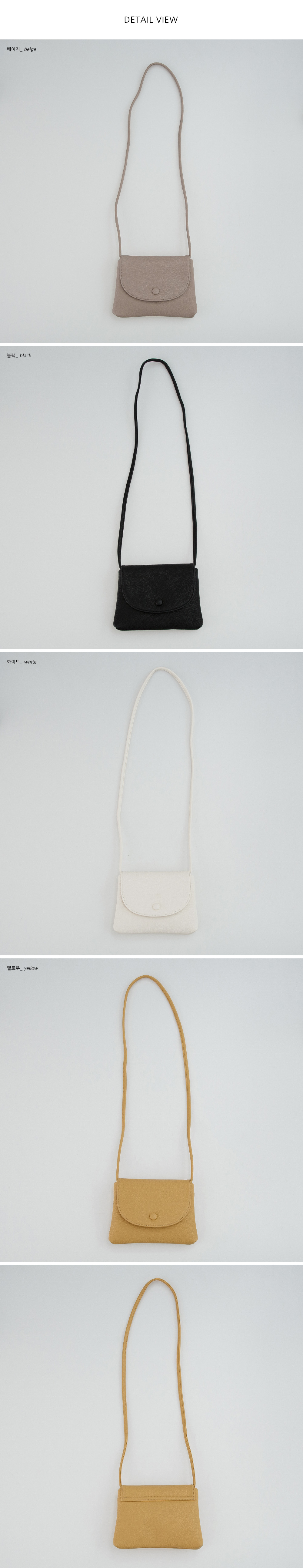 daily minimal square bag