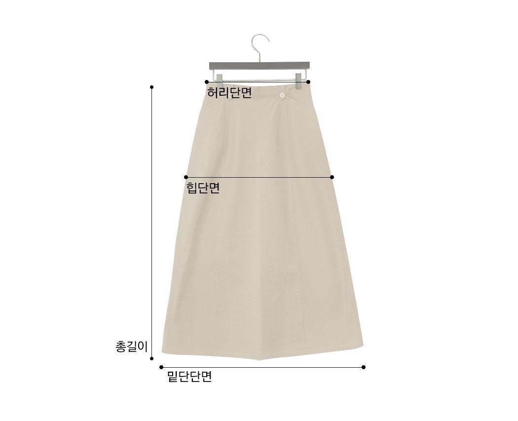 High density flare long skirt