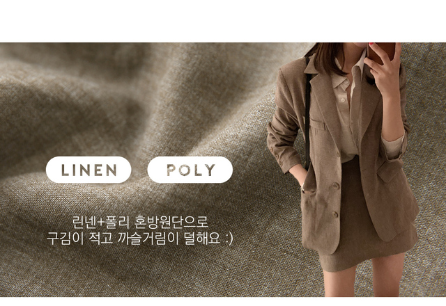 Powdery linen skirt
