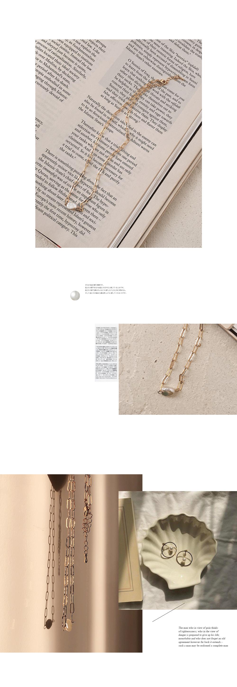 Jaina Pearl Necklace