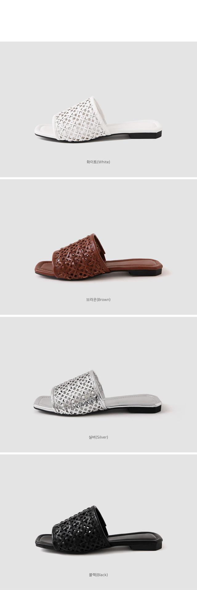 Elpo Slippers 1cm