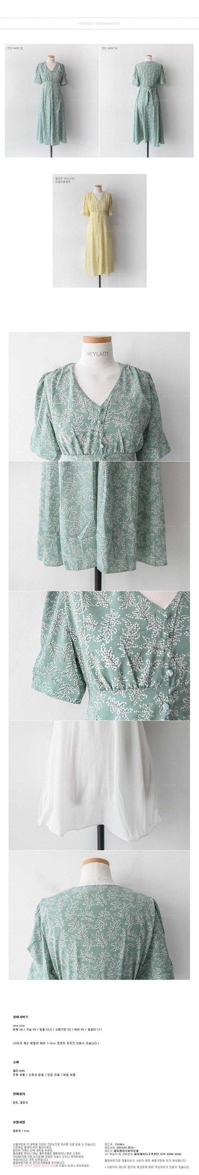 Wonder Button Puff Dress