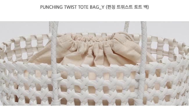 Punching twist tote bag_Y