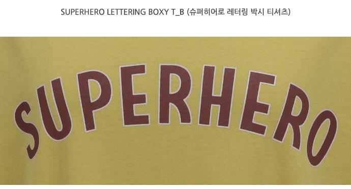 Superhero lettering boxy T_B