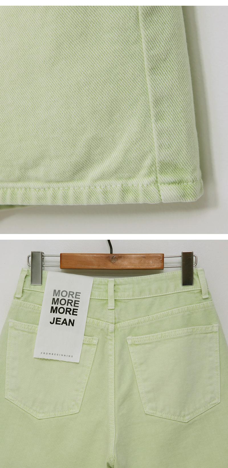 MORE JEAN_garment dye shorts_N (neon green) (size : S,M,L)