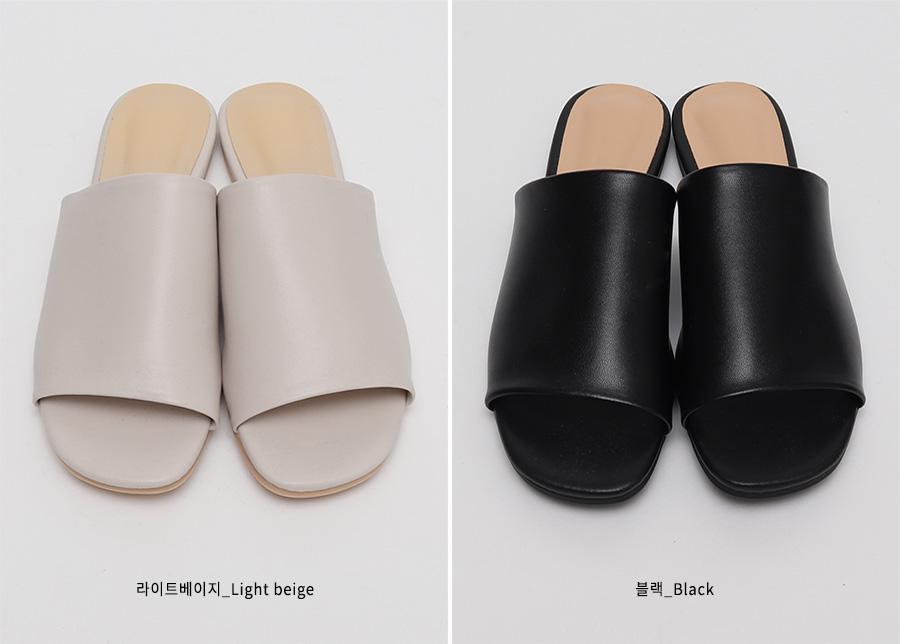 Mild basic slide slipper_B
