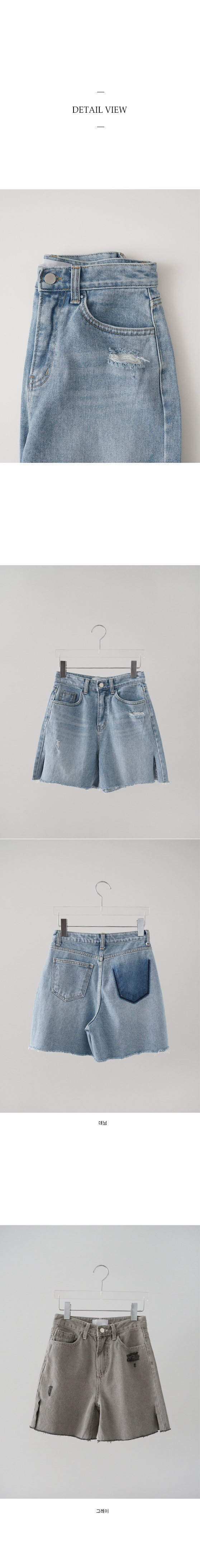 side vent washing denim shorts