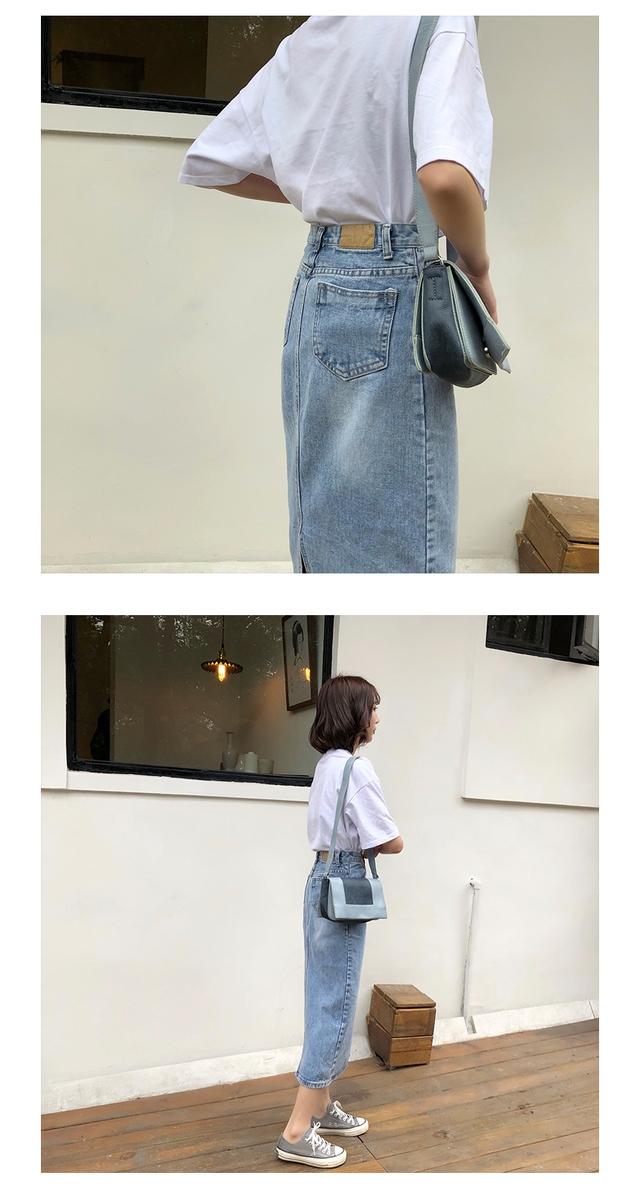 Denim White Top Long Skirt