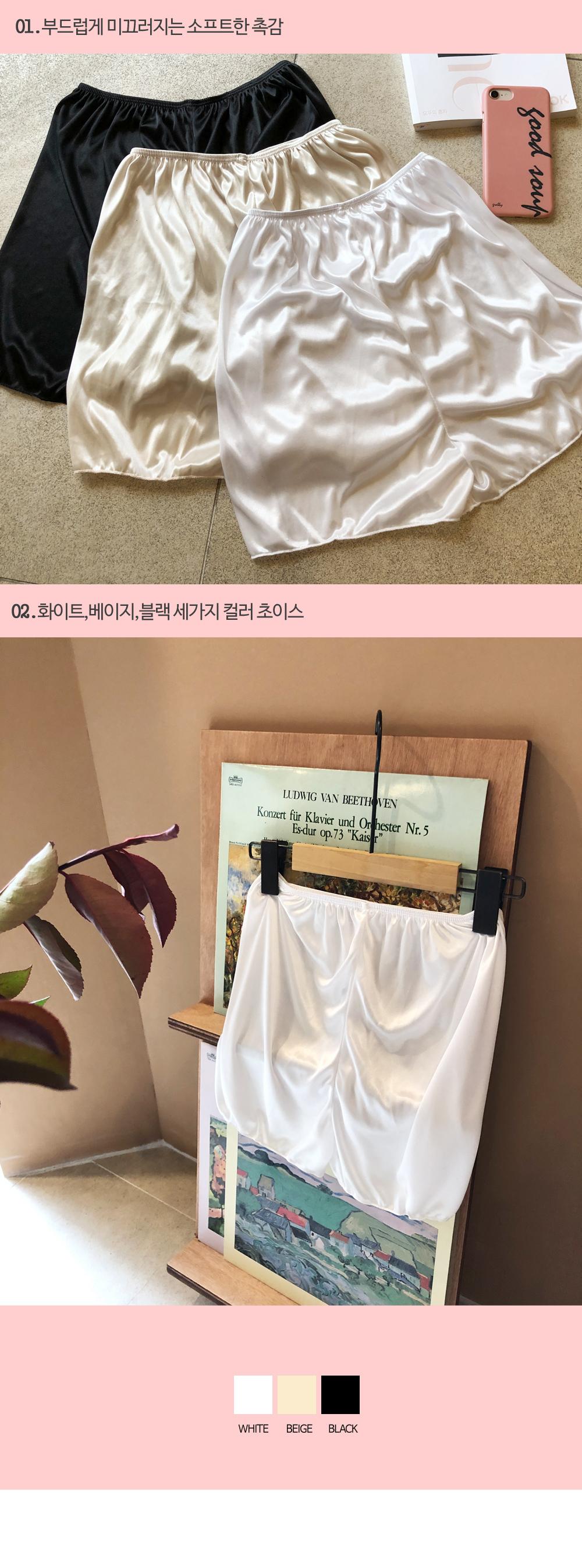 Ef silk underwear