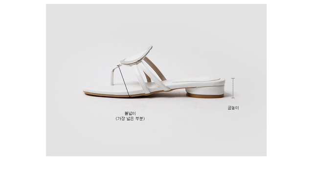 Reefan slippers 2cm