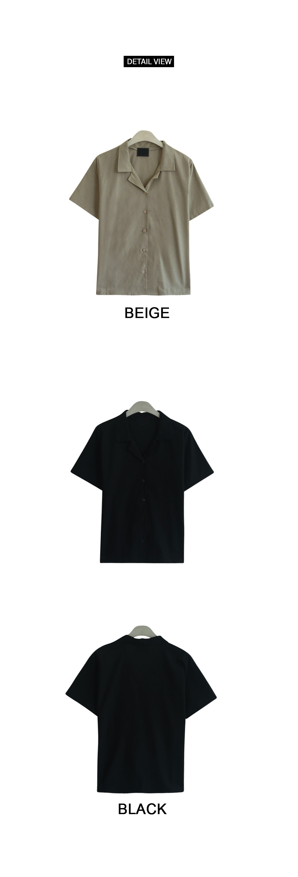 Marie Shirts