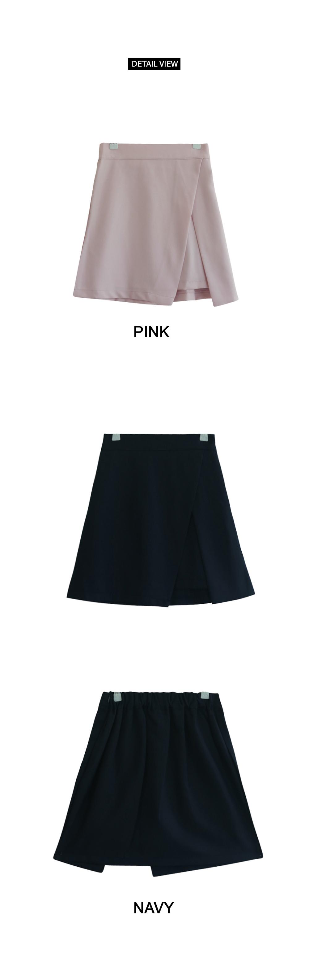 Macaroon skirt