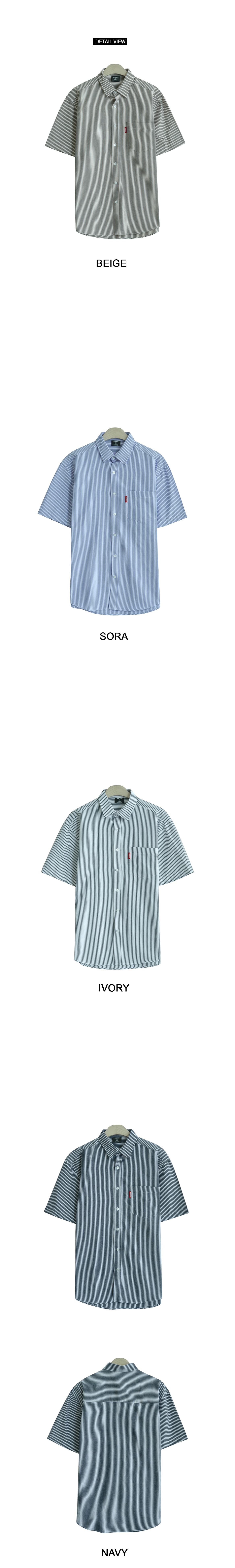 Striped pocket short sleeve shirt