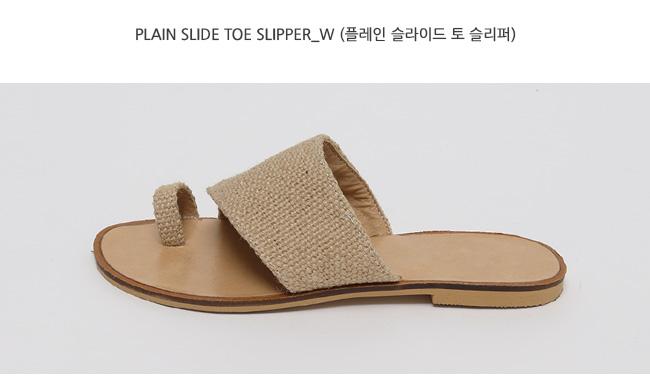 Plain slide toe slipper_W