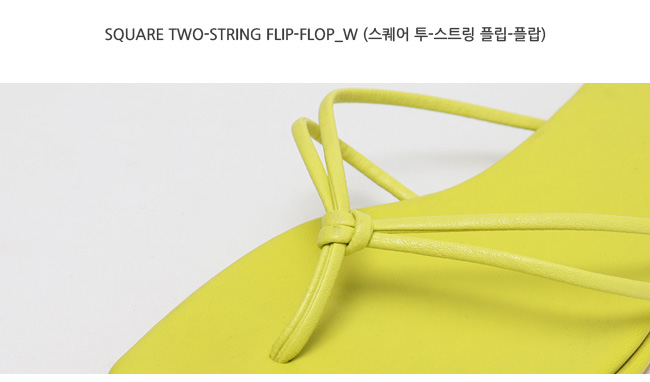 Square two-string flip-flop_W