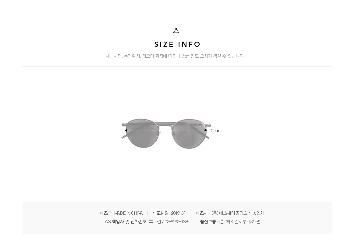 Sunglasses -5172