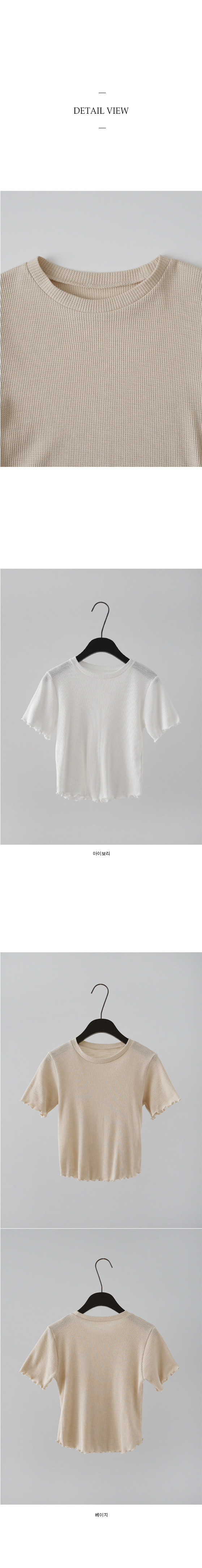 waffle texture wave top