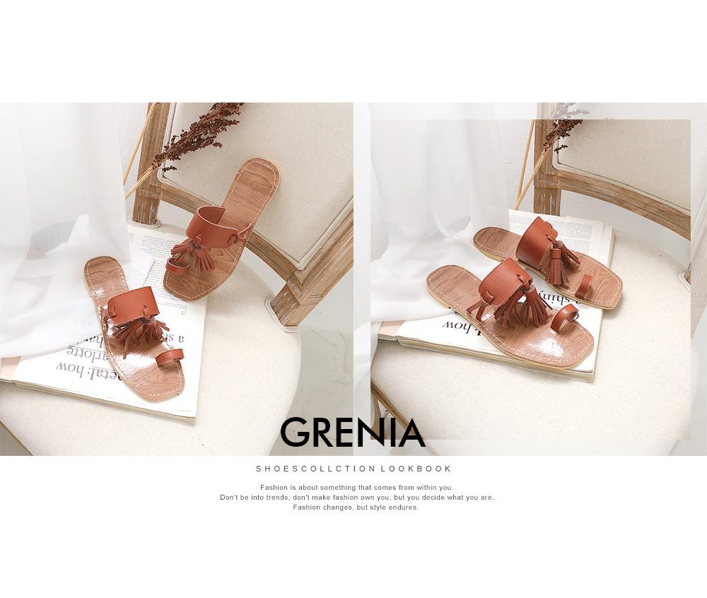 Greencia 1cm