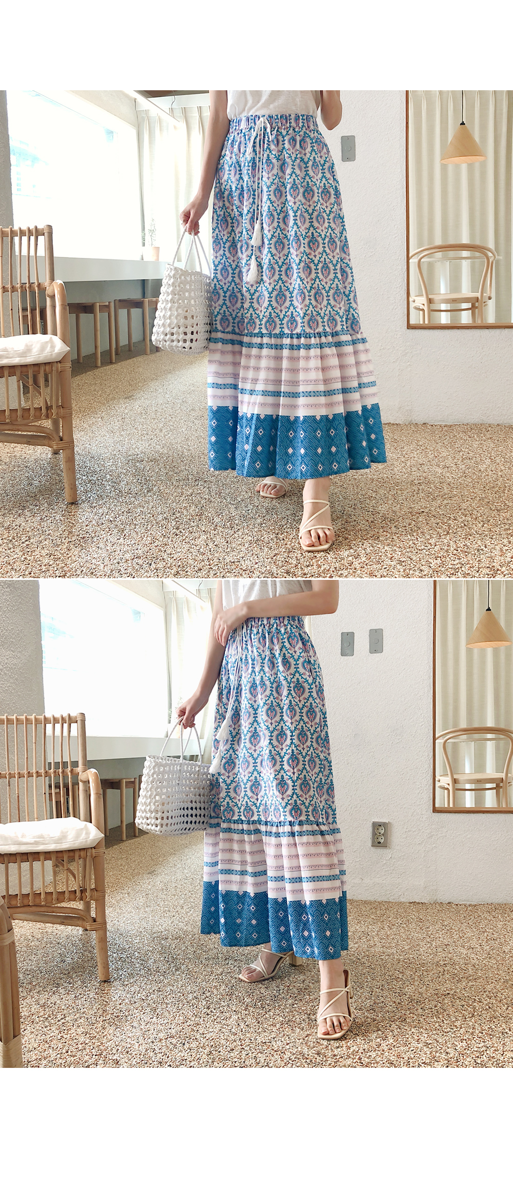 Pretty Flare Skirt