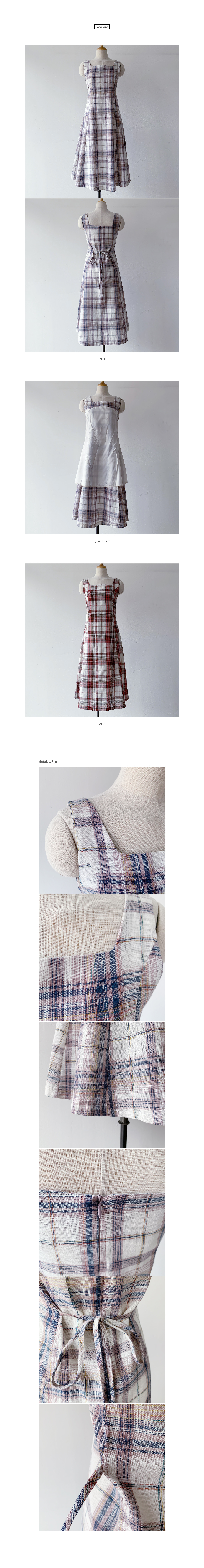 Rib check linen pile dress
