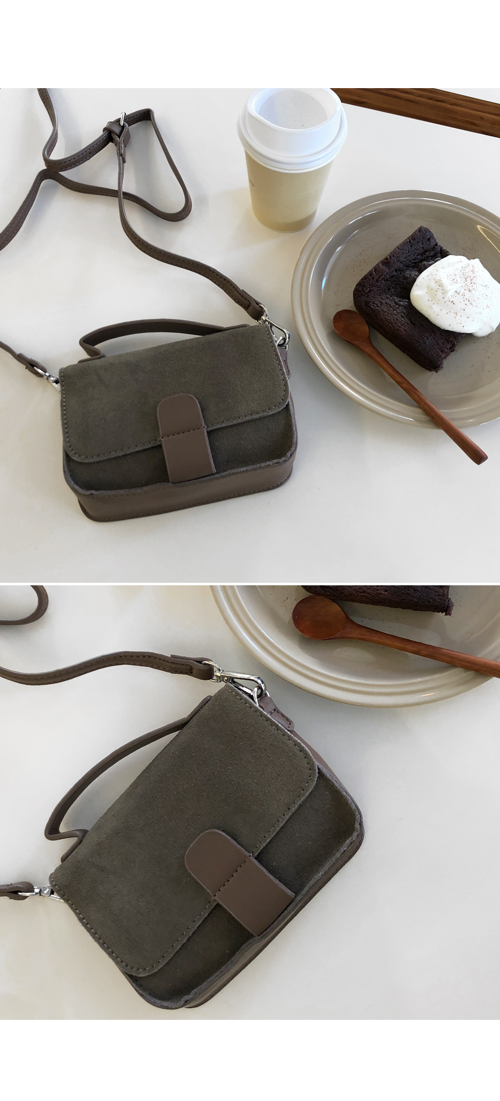 Mini suede bag