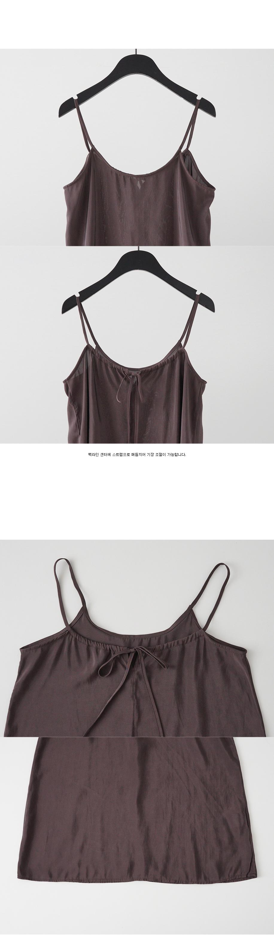 sensual slip sleeveless
