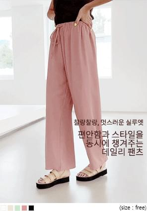 5 COLOR RAZY BANDING WIDE PANTS