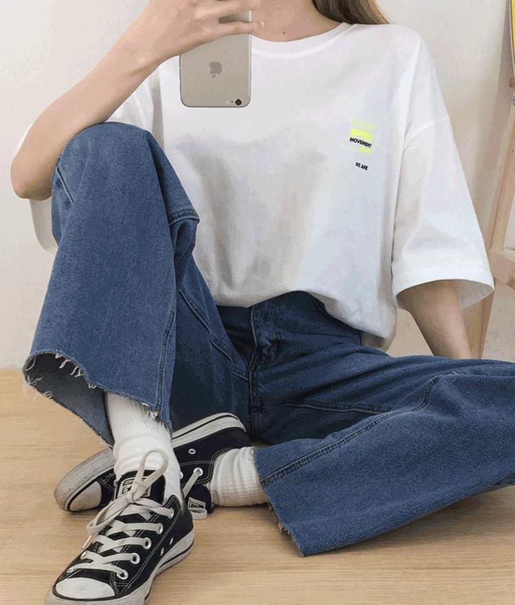 Park Shi Move Speed T-shirt