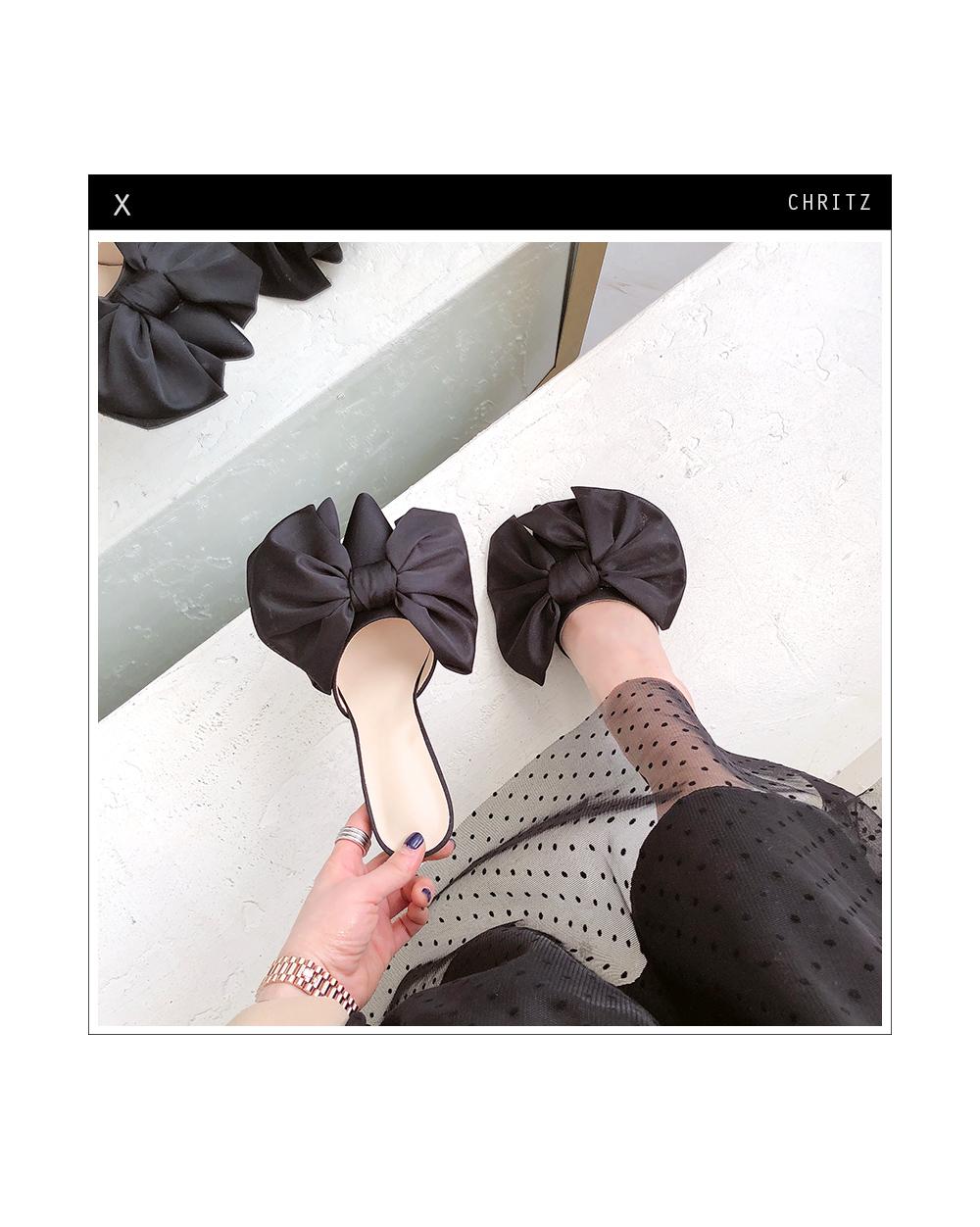My Black Ribbon Mule Shoes 9cm