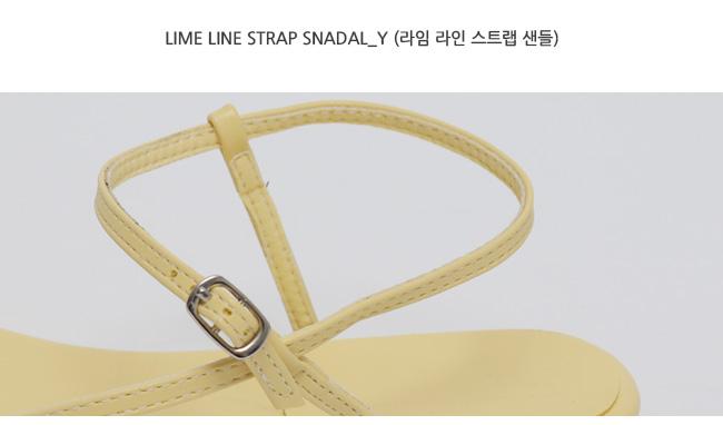 Lime line strap snadal_Y