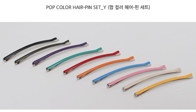 Pop color hair-pin set_Y