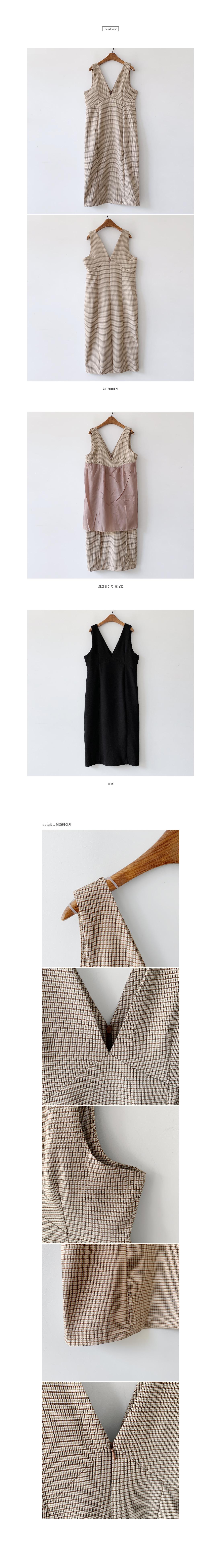 Geo Classic Long Dress