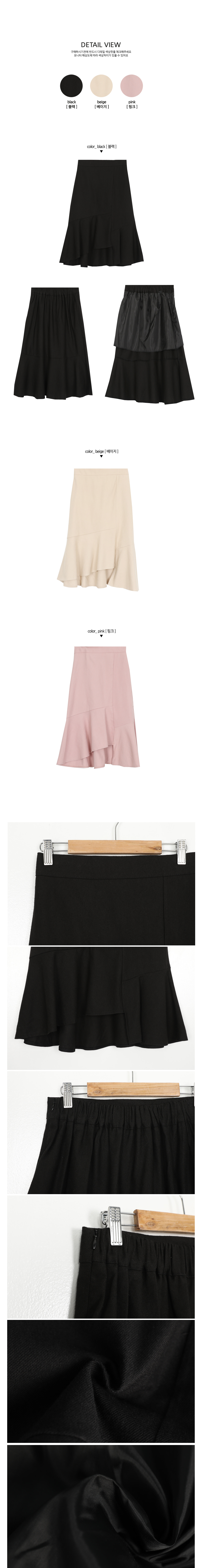 Hino cut incontinence skirt