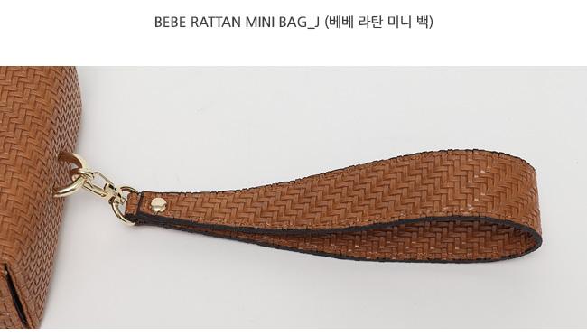 Bebe rattan mini bag_J