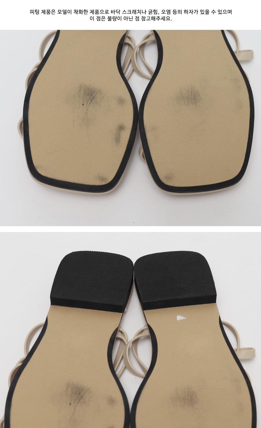 Slender line slipper_B