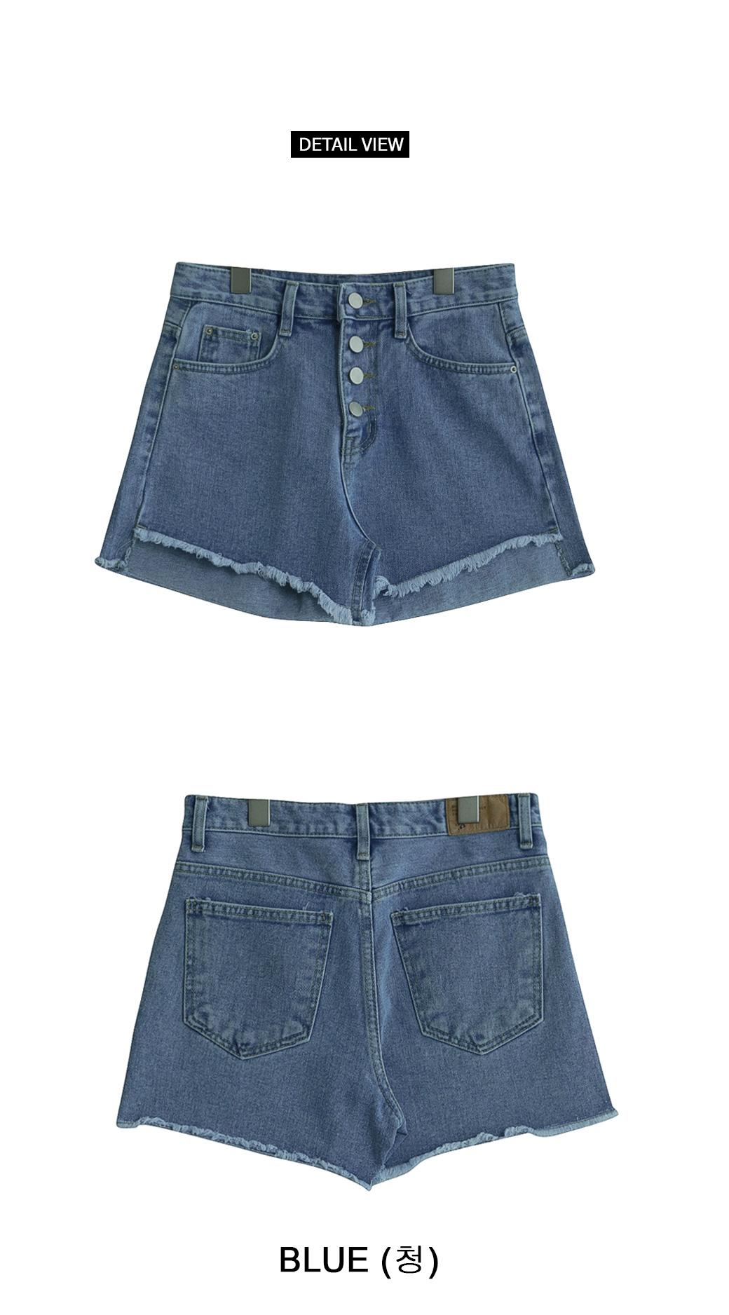 Button high denim shorts